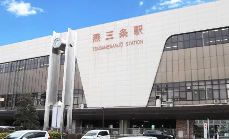 写真:燕三条駅