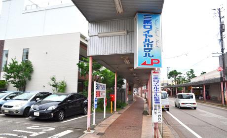 写真:駐車場看板